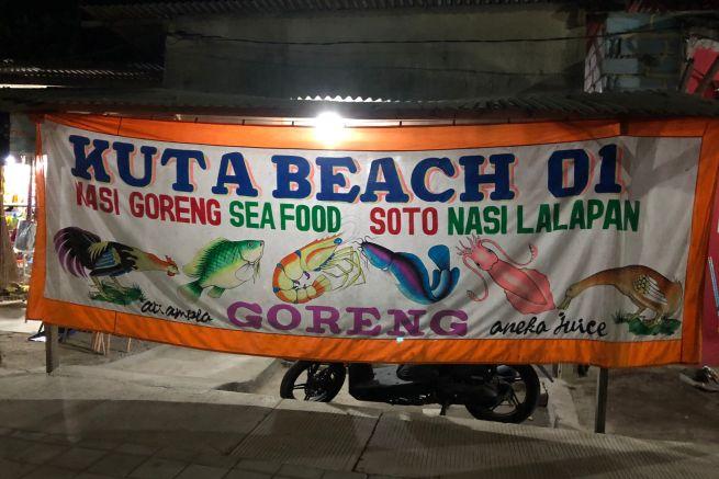 kuta beach 01 Lombok whynotabroad